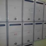 Вскрытие замков почтовых ящиков